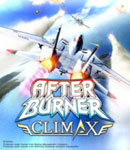 AfterBurner Climax