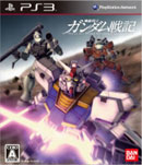 Mobile Suit Gundam Battlefield Record U.C.0081